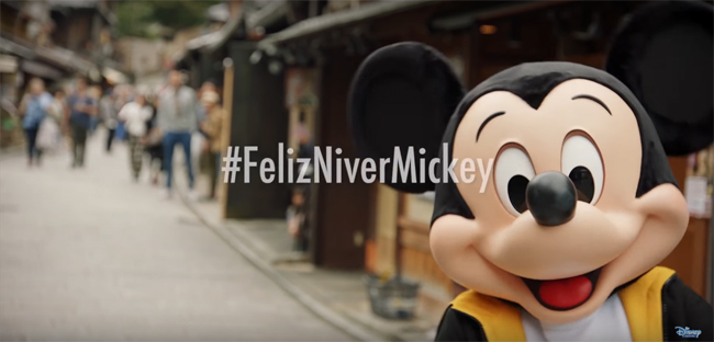 mickey-video-niver